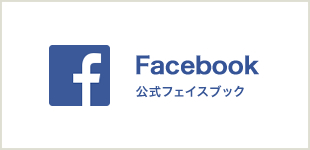 Asahi Golf Official Facebook Page