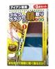 リペアキット セットIRON用 お試し3点セット RGSI-2000の商品画像