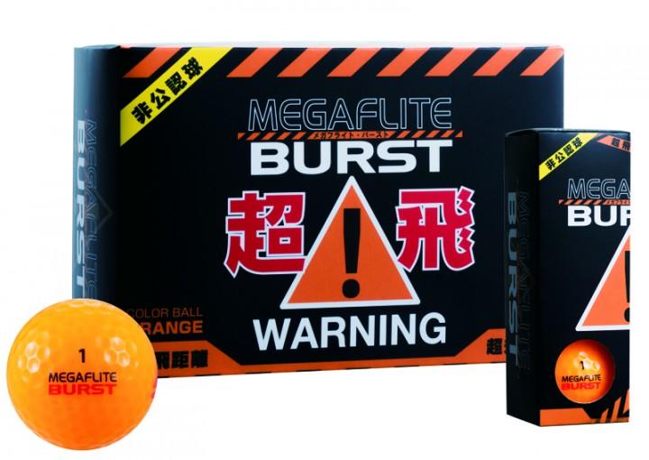 megaflite-burst_orange