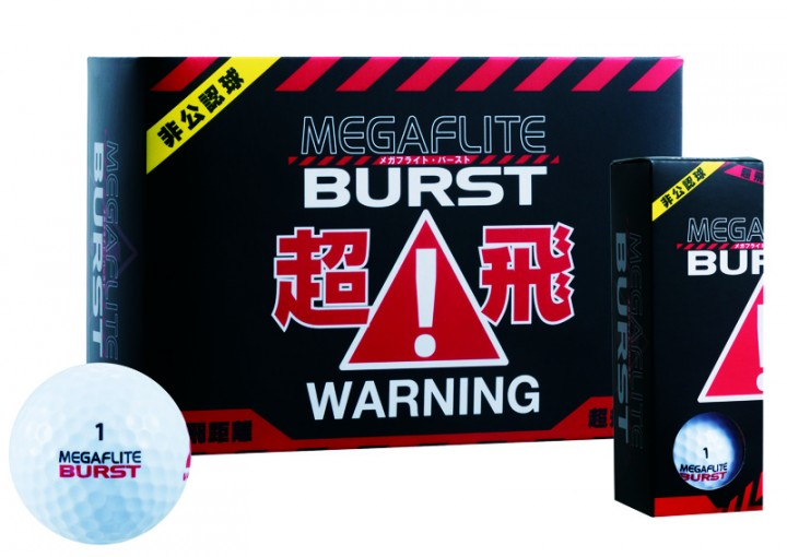 megaflite-burst_white